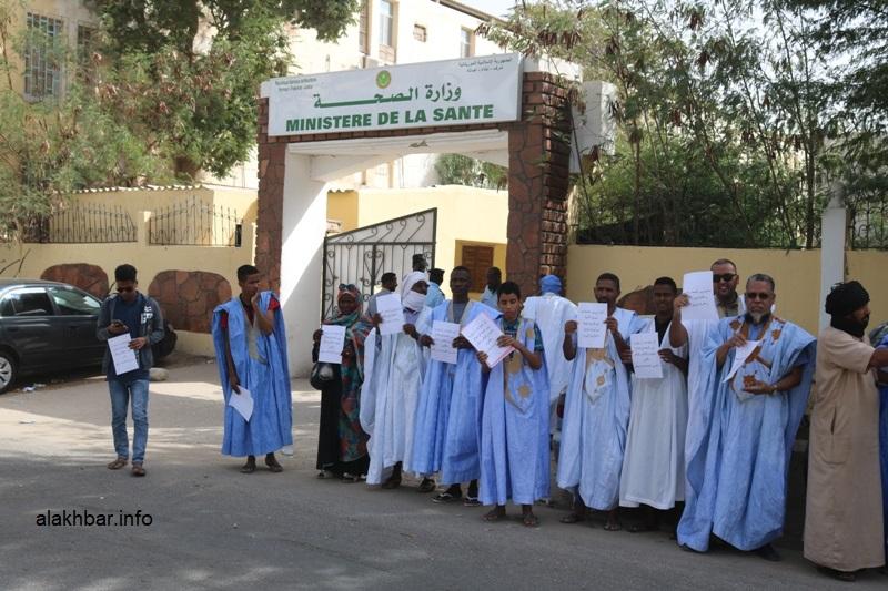 Manifestation de soutien aux réformes du Ministère de la Santé