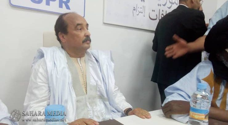 Les jeunes de l'UPR se démarquent de Mohamed O. Abdel Aziz