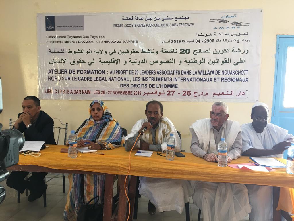 AMANE / SHIRAKA 2019 – Formation de la société civile sur les Droits de l'Homme