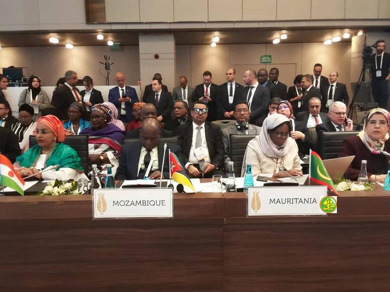 stanbul: La Mauritanie participe 1ere conférence sur le développement social
