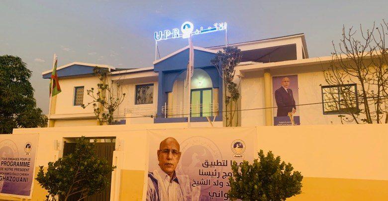 Les photos de l'ancien président Aziz retirées du siège de l'UPR