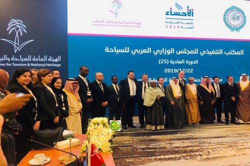 Le ministre du commerce et du tourisme participe à la réunion ministérielle arabe du tourisme