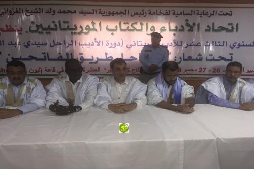 Nouadhibou: démarrage de la treizième édition du festival annuel de la littérature mauritanienne
