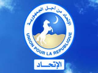 Congrès de l'UPR : Programme chamboulé