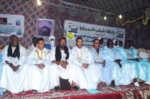 Les adeptes de la confrérie Al Ghadiriya en Mauritanie fêtent l'arrivée de leur Khalif Général en Afrique de l'Ouest