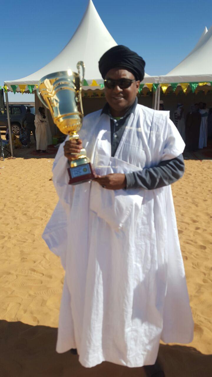 Zeidane Soueid Ahmed : 2ème place tir à la cible Coupe du Président Ouadane 2016