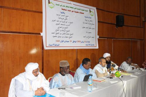 Colloque scientifique sur le rôle des Ulémas mauritaniens