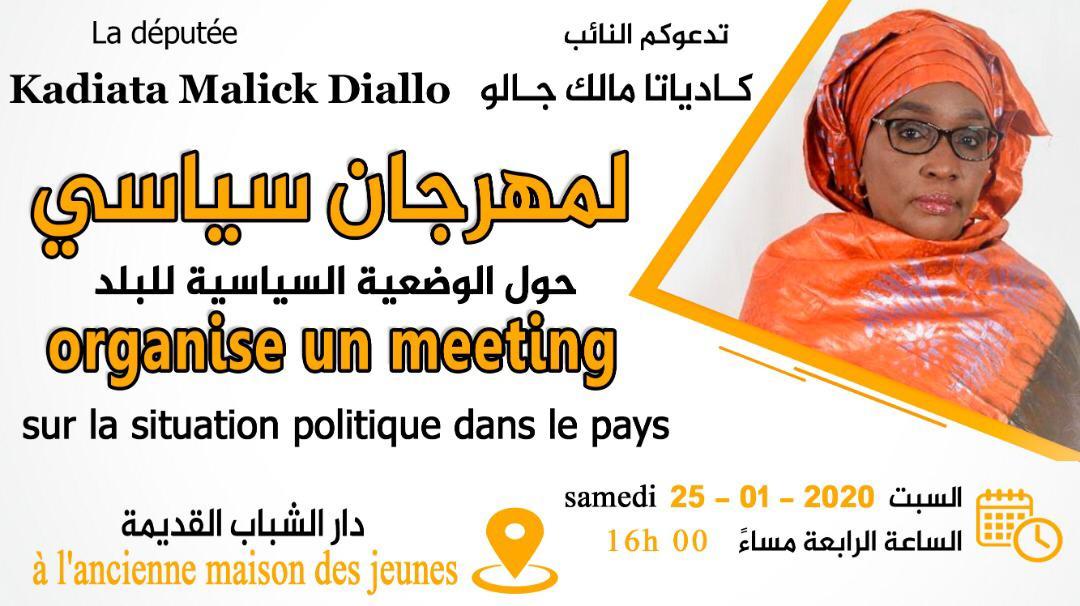 Mauritanie : Interdiction du meeting de la députée Khadiata M. Diallo