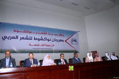 Démarrage de la 5e édition de Festival de Nouakchott de la poésie arabe
