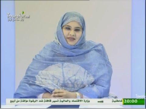 Une célèbre journaliste annonce son comeback à El Mouritaniye et remercie le nouveau DG