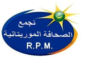 Rassemblement de la presse mauritanienne (RPM): Communiqué