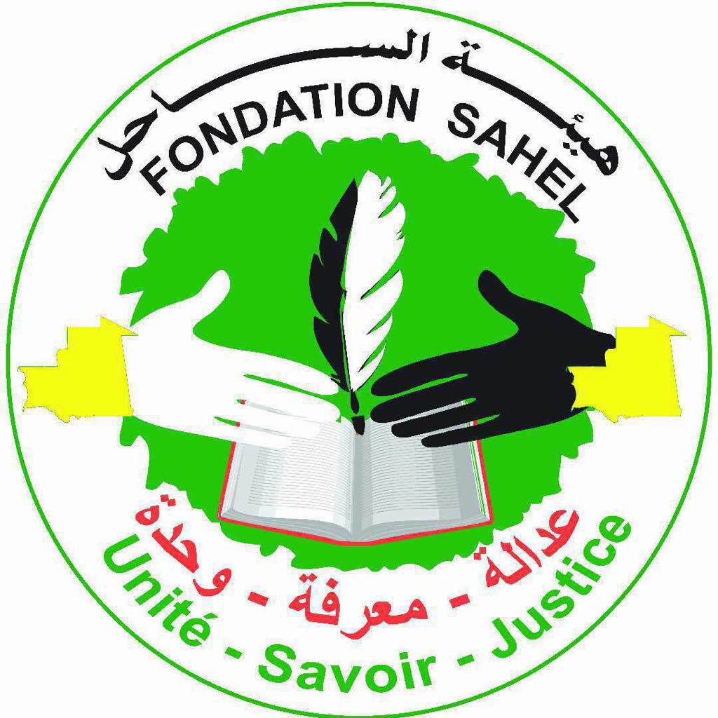Fondation Sahel :