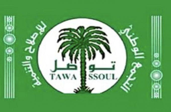 Communiqué de presse de Tawassoul