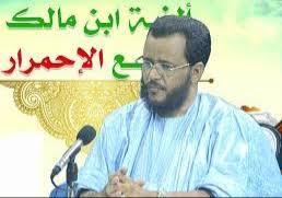 Le ministre des affaires islamiques se dit subir des attaques injustes
