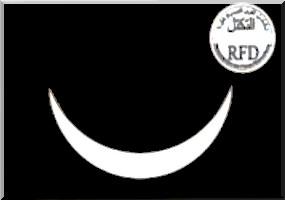 RFD : Déclaration