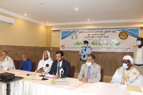 Le ministère des Affaires islamiques organise une journée scientifique sur les décisions et jugements régissant l'aumône et les Awghafs