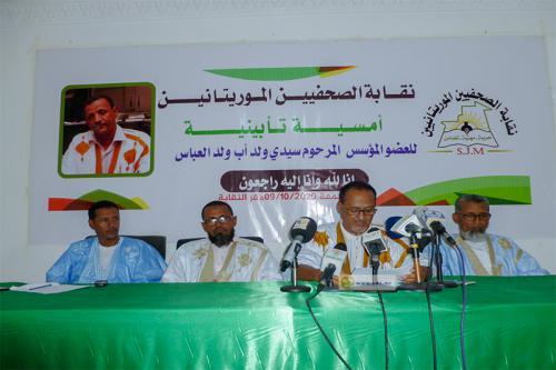 Le syndicat des journalistes organise une cérémonie d'hommage à la mémoire du disparu Sidi Ould Bé