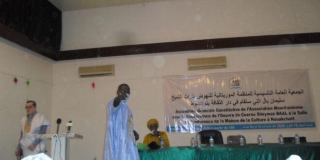 Naissance d'une association pour vulgariser l'œuvre de Thierno Souleymane Ball, l'artisan du « vivre ensemble »