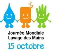 La Mauritanie a célébré la journée mondiale du lavage des mains