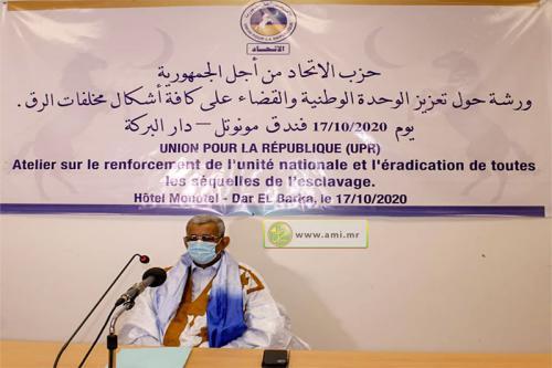 L'UPR organise des ateliers régionaux sur le renforcement de l'unité nationale