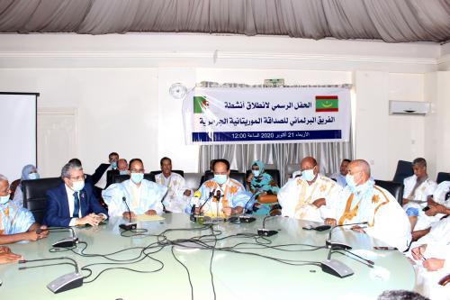 Naissance, au parlement, d'un groupe d'amitié mauritano-algérienne
