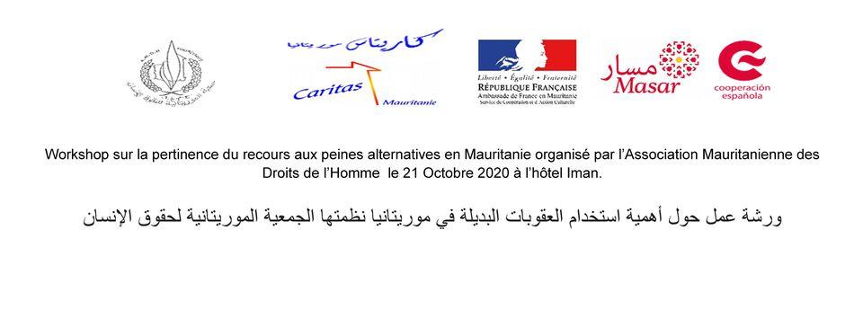 Recours aux peines alternatives préconisées en Mauritanie