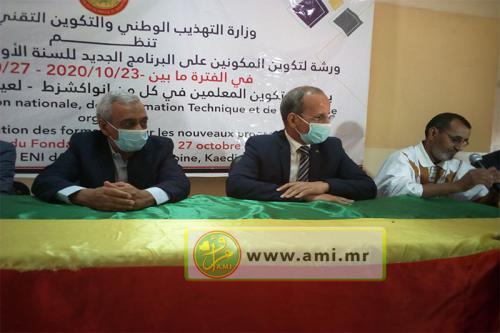 """""""Nous nous penchons sur un ambitieux programme qui doit rehausser la qualité de l'enseignement"""" (le ministre de l'Education)"""