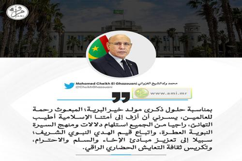 Le président de la République félicite la Oumma islamique à l'occasion de la fête d'El Maouloud