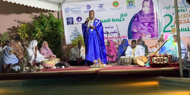 Hommage en guise de reconnaissance à la grande diva Tekeyber mint El Meydah