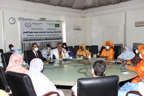 Lancement des activités du Groupe des femmes parlementaires pour la promotion des droits humains