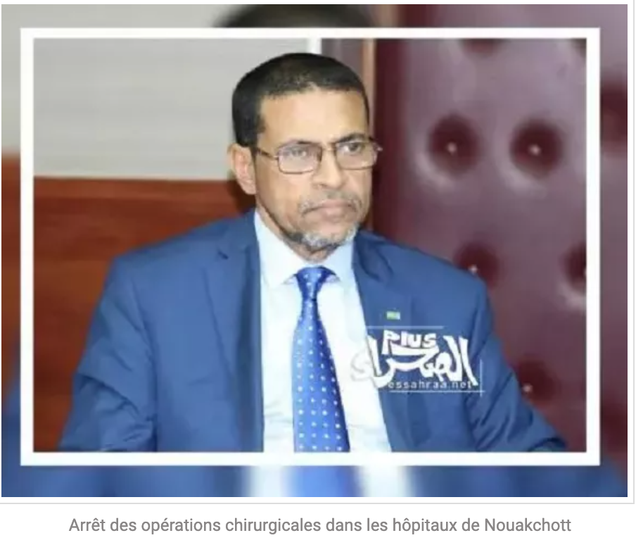 Suspension des opérations chirurgicales dans les hôpitaux de Nouakchott