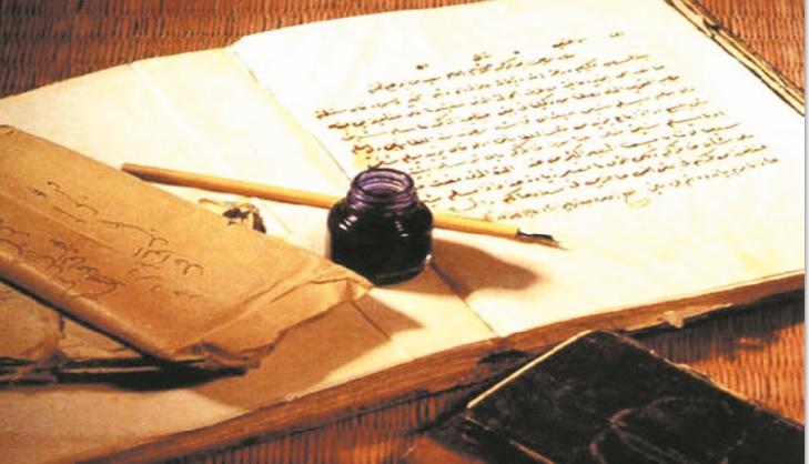 Ouverture du festival annuel de la poésie arabe