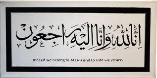 Assaba : Condoléances du Président de la République à la famille de l'imam Mohamed Yahya Ould Zeïdane