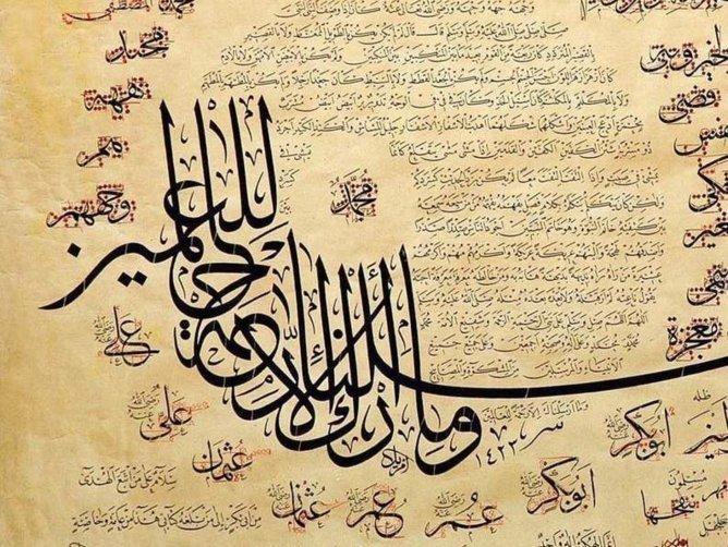 Célébration de la journée arabe de la langue arabe
