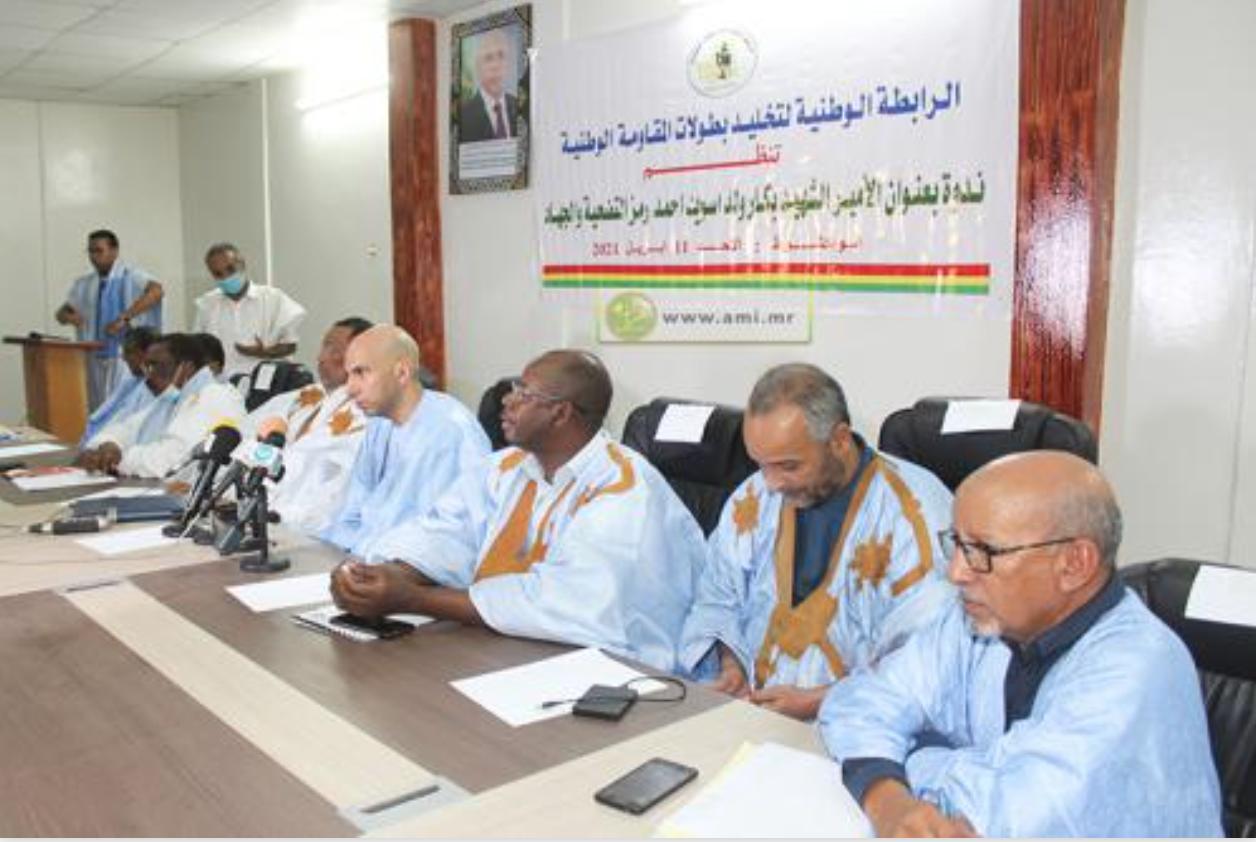 L'Association Nationale pour la commémoration des actes d'héroïsme de la résistance organise un colloque culturel