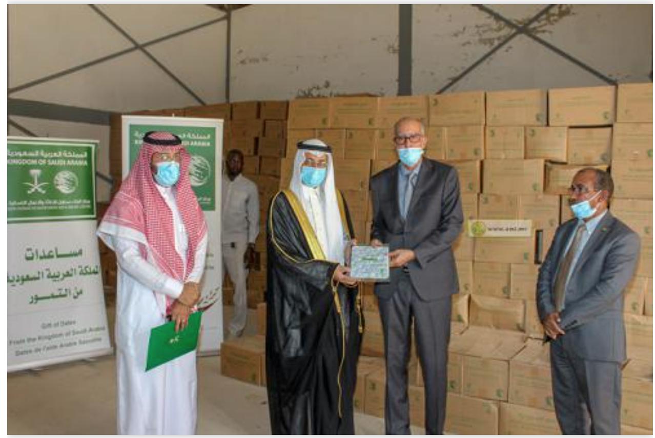 Le Commissariat à la Sécurité Alimentaire reçoit 100 tonnes de dattes, don du Royaume d'Arabie Saoudite