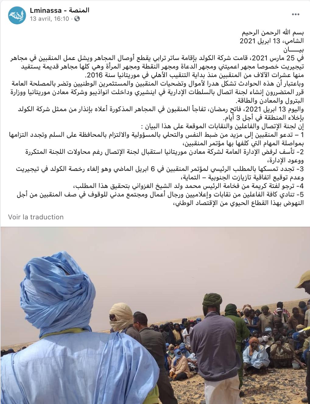 Menaces à Tijirit : pourquoi l'Etat laisse près de 300 orpailleurs inquiéter les investisseurs étrangers ?