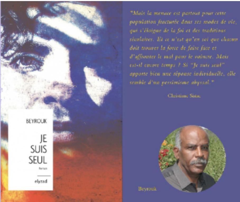 Le livre qui ouvre les portes de la littérature mauritanienne