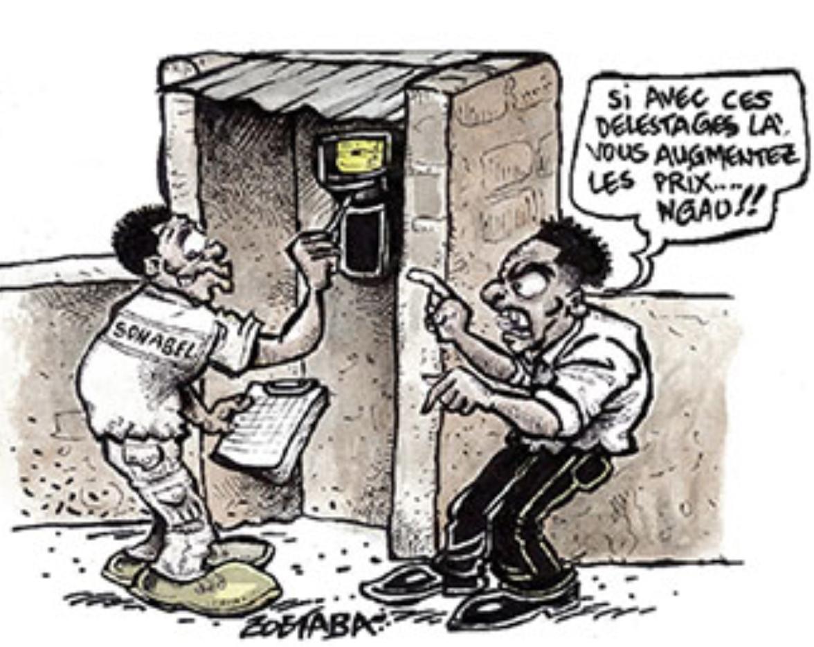 Béninaji : Mise en sevice d'une nouvelle centrale