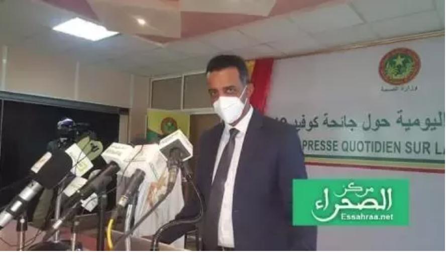 9 cas de la souche britannique mutée de la Covid identifiés en Mauritanie