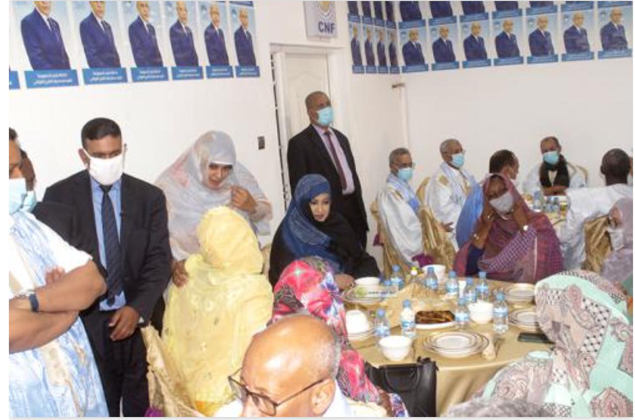 La Première Dame assiste à un Iftar des femmes de l'UPR