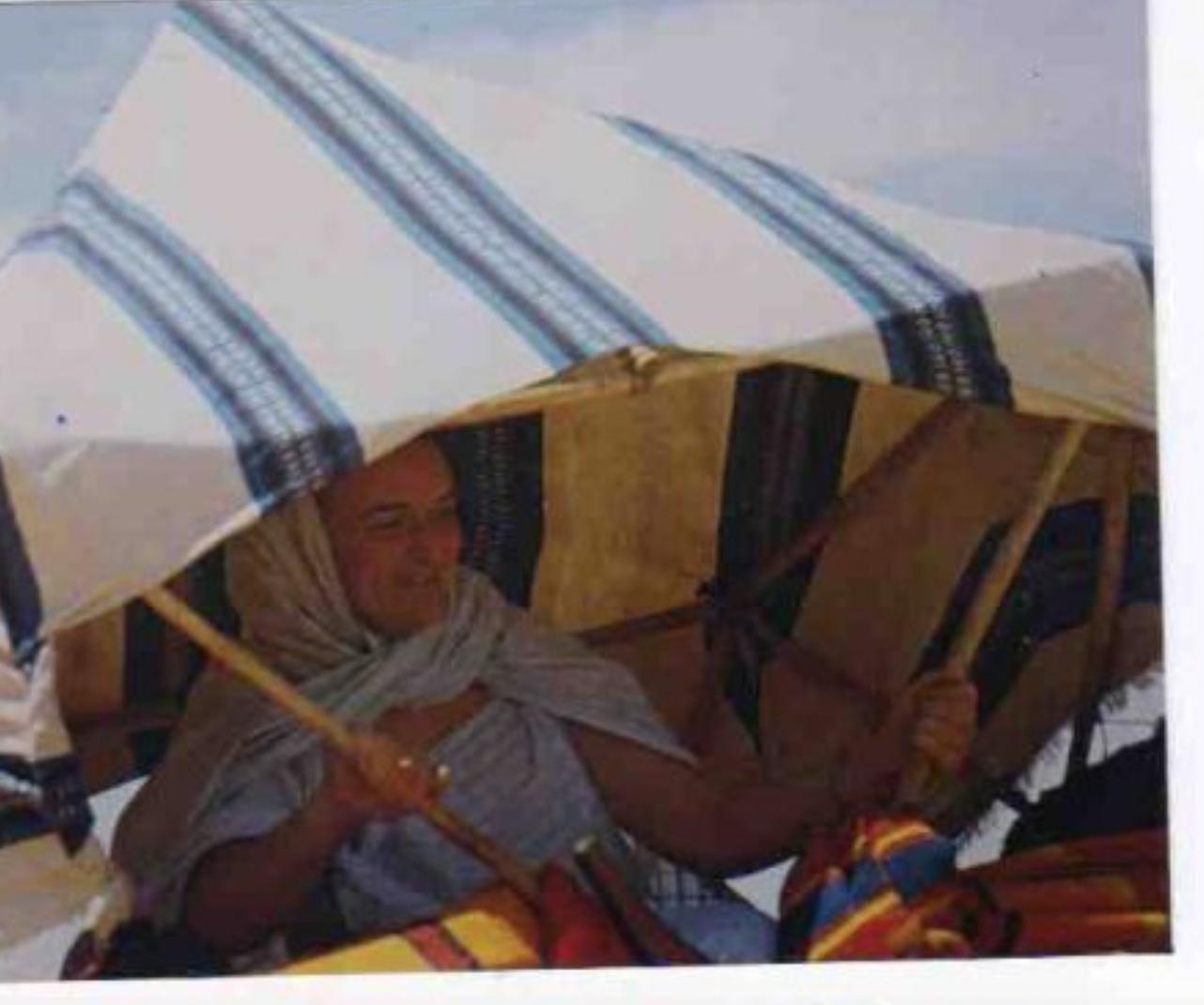 Mariem Daddah, la co-fondatrice (2)/par Bertrand Fessard de Foucault
