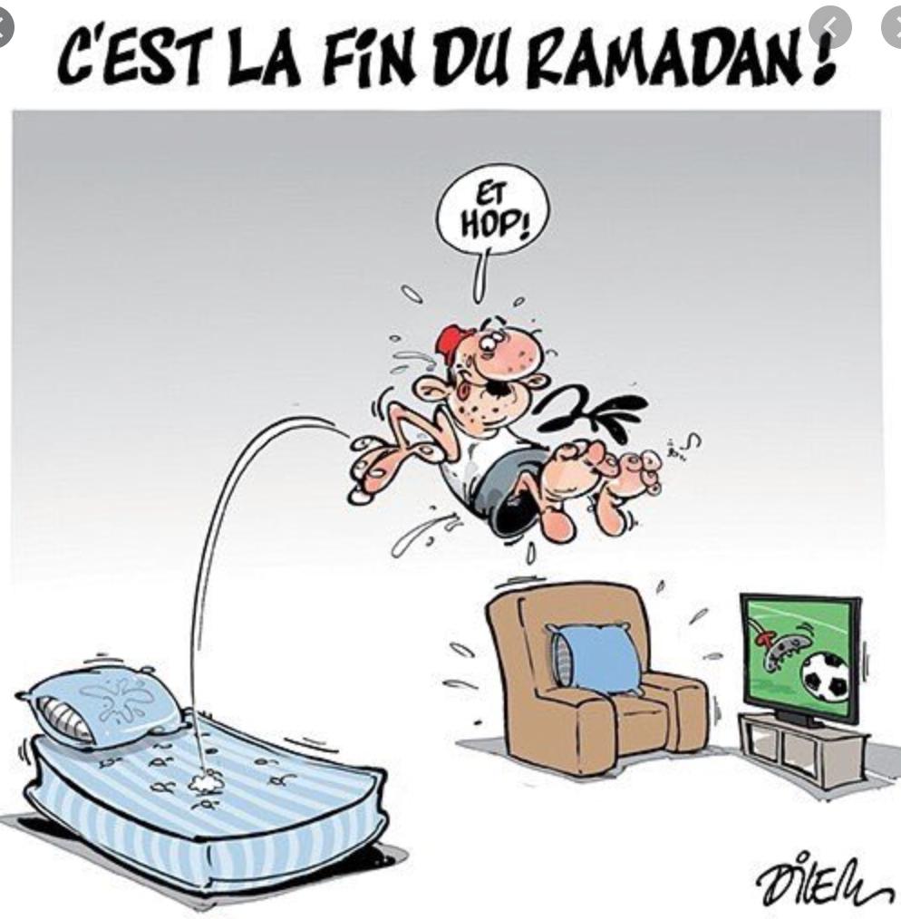 La fête d'El Fitr sera commémorée jeudi en Mauritanie