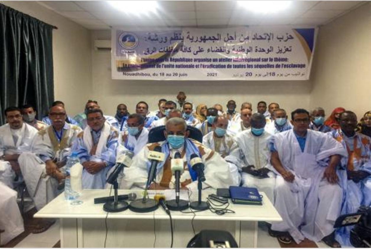 Nouadhibou : Le président de l'UPR s'est dit confiant quant à la performance et la capacité des services de sécurité à remplir pleinement leurs missions