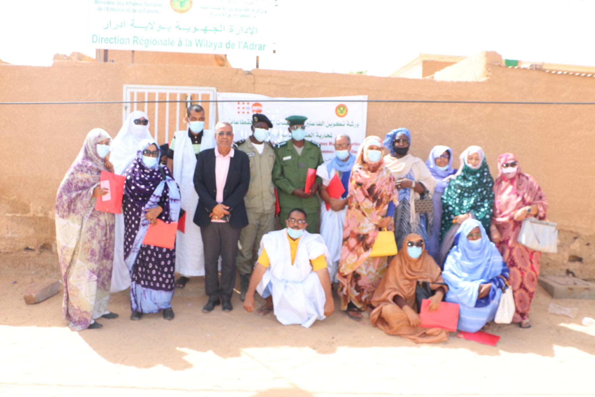 Mauritanie : plateforme de lutte contre les violences basées sur le genre à Atar, le drame des femmes victimes d'abandon conjugal