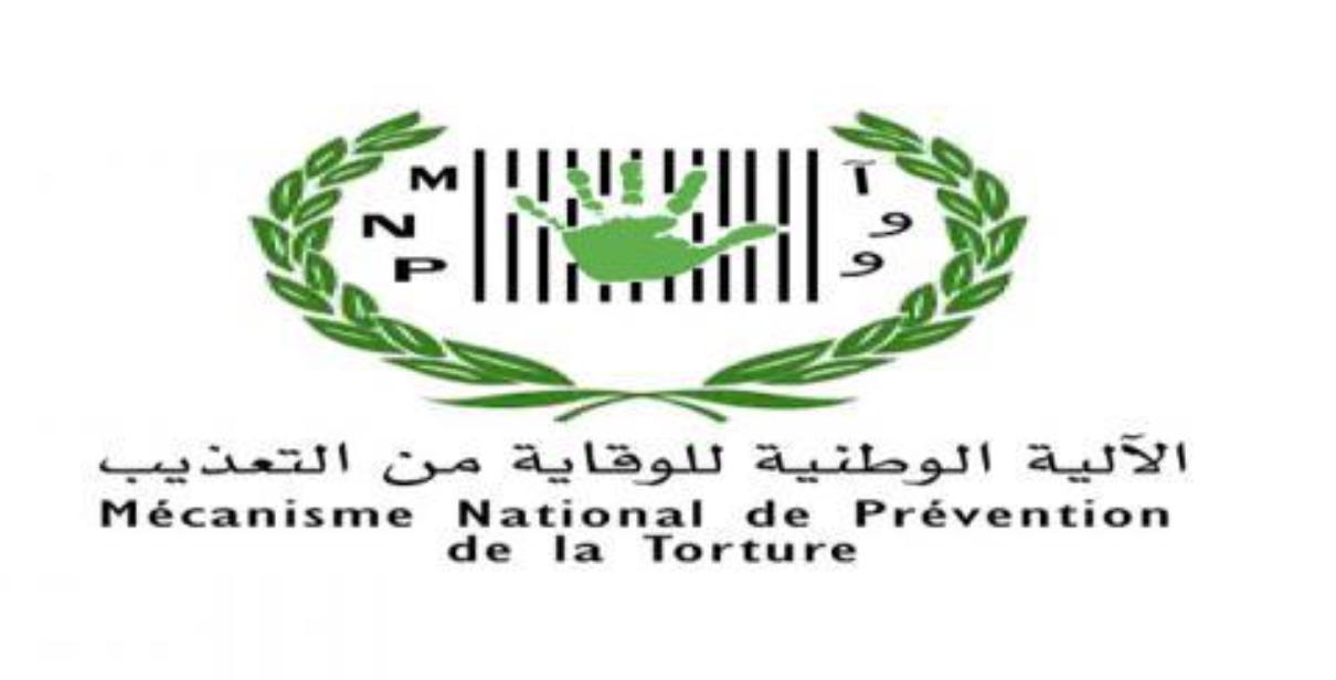 Le MNP s'informe sur la situation de la prison d'Aleg