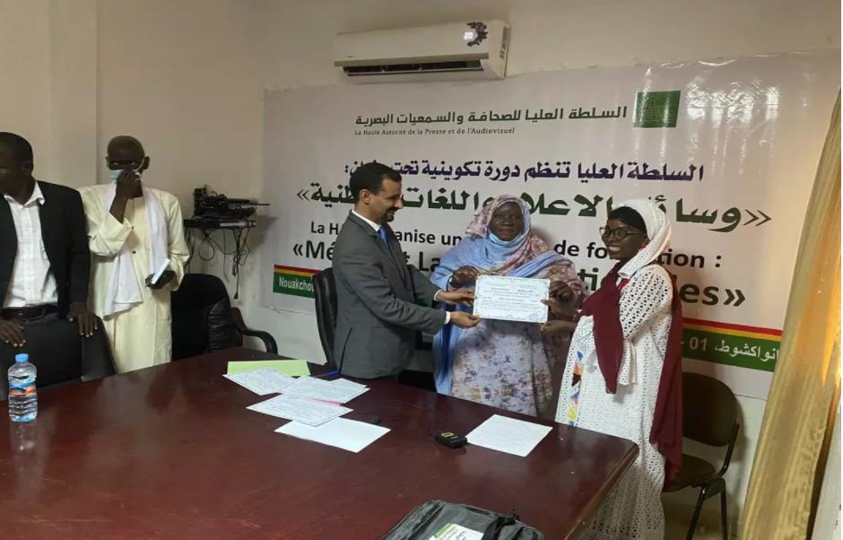 La Coordination des associations culturelles nationales félicite la HAPA