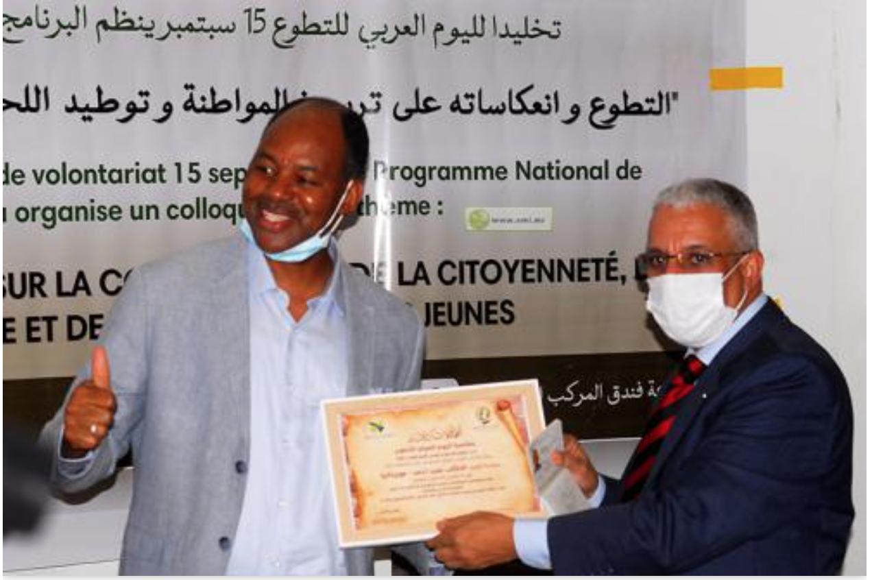 Les ministres de la Culture et de l'Emploi célèbrent la journée arabe du volontariat
