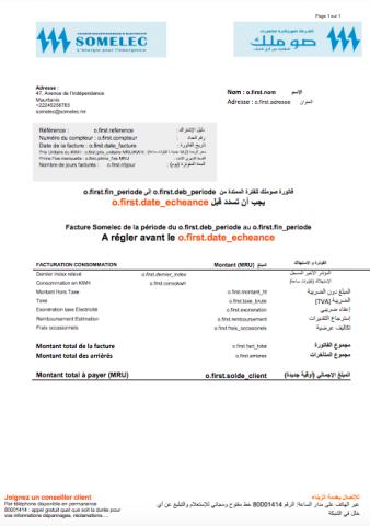 SOMELEC  : La langue arabe sera ajoutée aux factures d'électricité à partir de novembre 2021