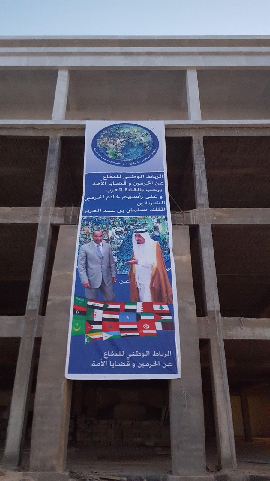Le ministre libanais se lâche après les déclarations du ministre mauritanien…